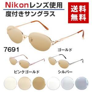 《度付きサングラス》【ORIGINAL SUNGLASSES-7691】カラーレンズ Nikon医療用レンズ 日本製レンズ 眼鏡 メガネ メガネ [オーバル][ハーフリム](女性用)|bonita