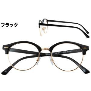 《度付きサングラス》【ORIGINAL SUNGLASSES-7855】カラーレンズ Nikon医療用レンズ 日本製レンズ 眼鏡 メガネ メガネ [ボストン][ブロウ型](男女兼用)|bonita|02
