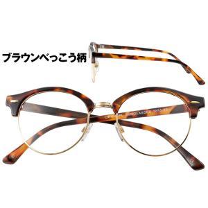《度付きサングラス》【ORIGINAL SUNGLASSES-7855】カラーレンズ Nikon医療用レンズ 日本製レンズ 眼鏡 メガネ メガネ [ボストン][ブロウ型](男女兼用)|bonita|04