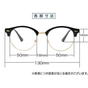 《度付きサングラス》【ORIGINAL SUNGLASSES-7855】カラーレンズ Nikon医療用レンズ 日本製レンズ 眼鏡 メガネ メガネ [ボストン][ブロウ型](男女兼用)|bonita|05