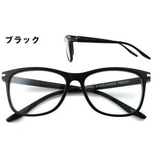 《度付きサングラス》【ORIGINAL SUNGLASSES-7902】カラーレンズ Nikon医療用レンズ 日本製レンズ 眼鏡 メガネ メガネ [ウエリントン](男女兼用) bonita 02