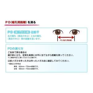 《度付きサングラス》【ORIGINAL SUNGLASSES-7902】カラーレンズ Nikon医療用レンズ 日本製レンズ 眼鏡 メガネ メガネ [ウエリントン](男女兼用) bonita 12