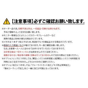 《度付きサングラス》【ORIGINAL SUNGLASSES-7902】カラーレンズ Nikon医療用レンズ 日本製レンズ 眼鏡 メガネ メガネ [ウエリントン](男女兼用) bonita 16