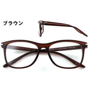 《度付きサングラス》【ORIGINAL SUNGLASSES-7902】カラーレンズ Nikon医療用レンズ 日本製レンズ 眼鏡 メガネ メガネ [ウエリントン](男女兼用) bonita 03