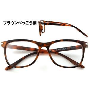 《度付きサングラス》【ORIGINAL SUNGLASSES-7902】カラーレンズ Nikon医療用レンズ 日本製レンズ 眼鏡 メガネ メガネ [ウエリントン](男女兼用) bonita 04