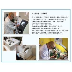 《度付きサングラス》【ORIGINAL SUNGLASSES-7902】カラーレンズ Nikon医療用レンズ 日本製レンズ 眼鏡 メガネ メガネ [ウエリントン](男女兼用) bonita 10
