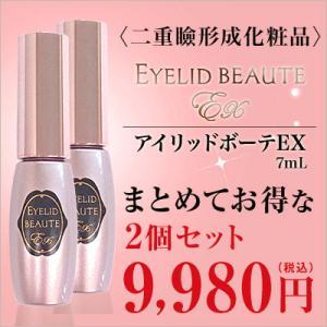 アイリッドボーテEX <二重瞼形成化粧品>2本セット|bonita