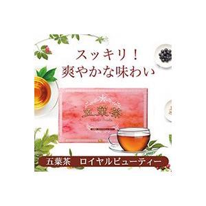 五葉茶 ロイヤルビューティー30包|bonita