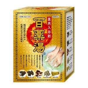 薬用入浴剤 百薬湯(ひゃくやくとう)30g×10包入|bonita|03