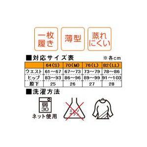 骨盤インスパイリングショーツ(5分丈タイプ/ひざ丈タイプ)|bonita|03