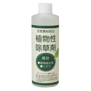 天然素材成分 植物性除草剤|bonita
