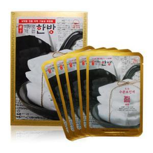 高級韓方マスク 5枚セット(保湿ケア)【メール便送料無料】 bonita