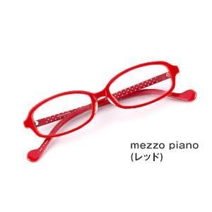 ブルー ライトをカット 医療用フィルターレンズ 子供用パソコンメガネ キッズサプリサングラス メゾピアノ mezzo piano(レッド)|bonita|02