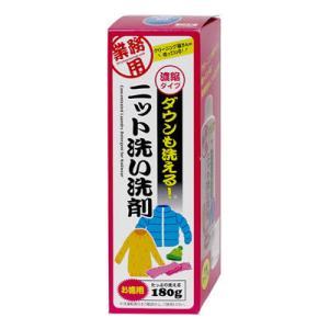 ダウンも洗える!クリーニング屋さんの濃縮タイプ ニット洗い洗剤 徳用|bonita|03