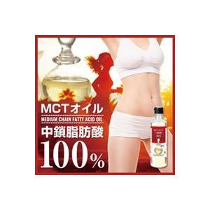 MCTオイル100EX 230g|bonita