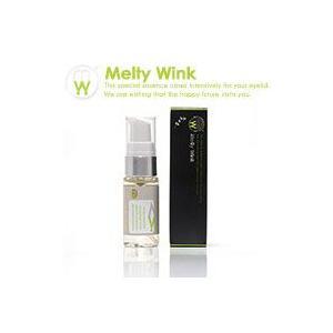 メルティウィンク(Melty Wink)|bonita