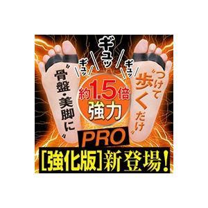 大山式ボディメイクパッド・プレミアムPRO メール便送料無料|bonita|02