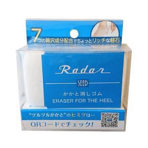 Radar(レーダー) かかと消しゴム|bonita