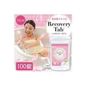 Recovery Tab(リカバリータブ)【100錠】