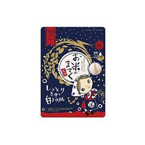 米屋のまゆちゃんおすすめのお米のマスク【メール便送料無料】|bonita