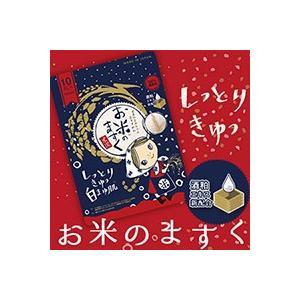 米屋のまゆちゃんおすすめのお米のマスク【メール便送料無料】|bonita|02