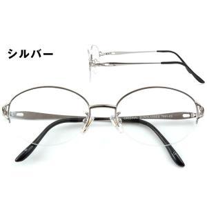 ブルーライトをカット 医療用フィルターレンズ PC用 眼鏡 めがね パソコンメガネ サプリサングラス ORIGINAL SUNGLASSES-7691[オーバル](女性用)|bonita|04