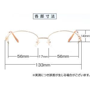 ブルーライトをカット 医療用フィルターレンズ PC用 眼鏡 めがね パソコンメガネ サプリサングラス ORIGINAL SUNGLASSES-7691[オーバル](女性用)|bonita|05