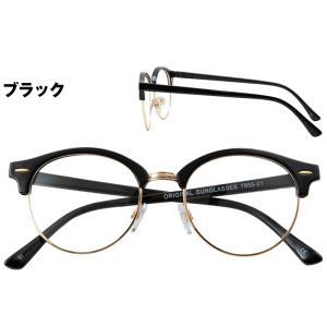 ブルーライトをカット 医療用フィルターレンズ PC用 眼鏡 めがね パソコンメガネ サプリサングラス ORIGINAL SUNGLASSES-7855(男女兼用)|bonita|02
