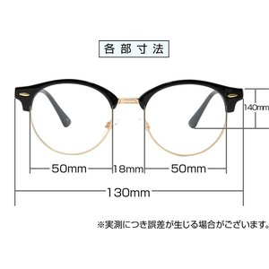 ブルーライトをカット 医療用フィルターレンズ PC用 眼鏡 めがね パソコンメガネ サプリサングラス ORIGINAL SUNGLASSES-7855(男女兼用)|bonita|05