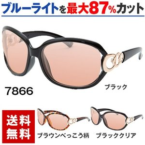 ブルーライトをカット 医療用フィルターレンズ PC用 眼鏡 めがね パソコンメガネ サプリサングラス ORIGINAL SUNGLASSES-7866(女性用)|bonita