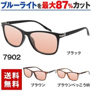 ブルーライトをカット 医療用フィルターレンズ PC用 眼鏡 めがね パソコンメガネ サプリサングラス ORIGINAL SUNGLASSES-7902(男女兼用)|bonita