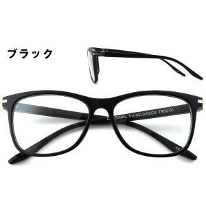 ブルーライトをカット 医療用フィルターレンズ PC用 眼鏡 めがね パソコンメガネ サプリサングラス ORIGINAL SUNGLASSES-7902(男女兼用)|bonita|02