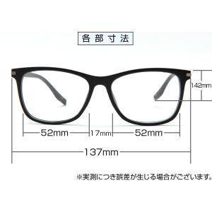 ブルーライトをカット 医療用フィルターレンズ PC用 眼鏡 めがね パソコンメガネ サプリサングラス ORIGINAL SUNGLASSES-7902(男女兼用)|bonita|05
