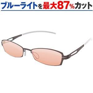 ブルーライトをカット 医療用フィルターレンズ PC用 眼鏡 めがね パソコンメガネ サプリサングラス β-チタンM0008 ブラウン(男女兼用)|bonita
