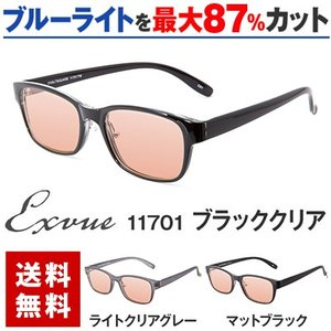 まぶしさ 眼精疲労軽減 白内障予防 医療用フィルターレンズ パソコンメガネ サプリサングラス ex11701 Exvue(エクスビュー)[ウエリントン](男女兼用)|bonita