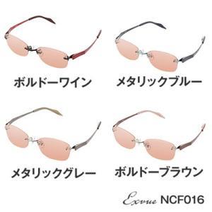 まぶしさ 眼精疲労軽減 白内障予防 医療用フィルターレンズ パソコンメガネ サプリサングラス NCF016 Exvue(エクスビュー)[縁なしウェリントンタイプ](男女兼用)|bonita|02
