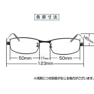 ブルーライトをカット 医療用フィルターレンズ PC用 眼鏡 めがね パソコンメガネ サプリサングラス FLEX MA-0004(男性用)|bonita|02
