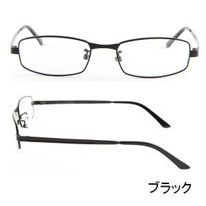ブルーライトをカット 医療用フィルターレンズ PC用 眼鏡 めがね パソコンメガネ サプリサングラス FLEX MA-0004(男性用)|bonita|04