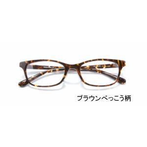 メガネ 眼鏡 めがね PC用 ブルー ライトをカット 医療用フィルターレンズ サプリサングラス Medical Glass (メディカルグラス)MG-301|bonita|04