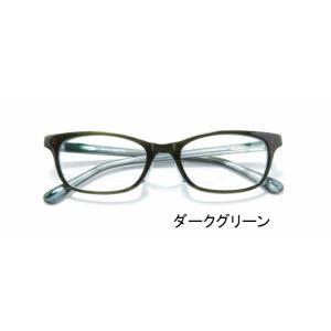 メガネ 眼鏡 めがね PC用 ブルー ライトをカット 医療用フィルターレンズ サプリサングラス Medical Glass (メディカルグラス)MG-301|bonita|05