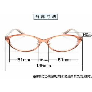 まぶしさ 眼精疲労軽減 白内障予防 医療用フィルターレンズ パソコンメガネ サプリサングラス Medical Glass (メディカルグラス)MG-302(男女兼用)|bonita|02