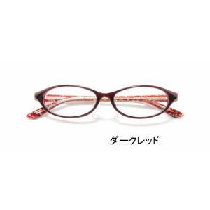 まぶしさ 眼精疲労軽減 白内障予防 医療用フィルターレンズ パソコンメガネ サプリサングラス Medical Glass (メディカルグラス)MG-302(男女兼用)|bonita|05