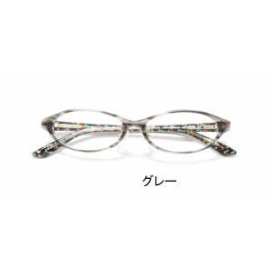 まぶしさ 眼精疲労軽減 白内障予防 医療用フィルターレンズ パソコンメガネ サプリサングラス Medical Glass (メディカルグラス)MG-302(男女兼用)|bonita|06