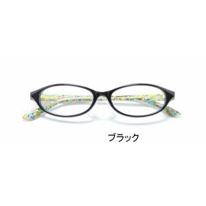まぶしさ 眼精疲労軽減 白内障予防 医療用フィルターレンズ パソコンメガネ サプリサングラス Medical Glass (メディカルグラス)MG-302(男女兼用)|bonita|07
