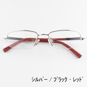 ブルーライトをカット 医療用フィルターレンズ PC用 眼鏡 めがね パソコンメガネ サプリサングラス Vision Moda(VM-0025)(男性用) bonita 03