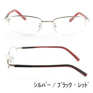 ブルーライトをカット 医療用フィルターレンズ PC用 眼鏡 めがね パソコンメガネ サプリサングラス Vision Moda(VM-0025)(男性用)|bonita|04