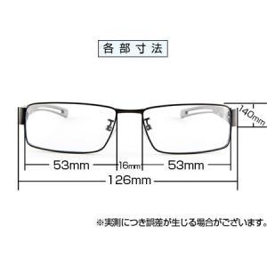 ブルーライトをカット 医療用フィルターレンズ PC用 眼鏡 めがね パソコンメガネ サプリサングラス Vision Moda(VM-0033)(男性用)|bonita|02