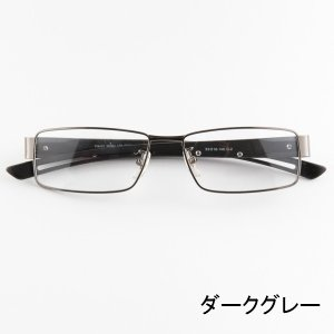 ブルーライトをカット 医療用フィルターレンズ PC用 眼鏡 めがね パソコンメガネ サプリサングラス Vision Moda(VM-0033)(男性用)|bonita|05