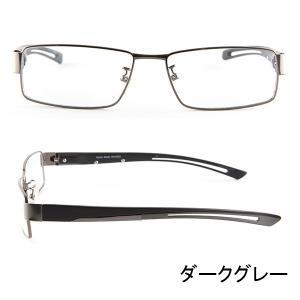 ブルーライトをカット 医療用フィルターレンズ PC用 眼鏡 めがね パソコンメガネ サプリサングラス Vision Moda(VM-0033)(男性用)|bonita|06