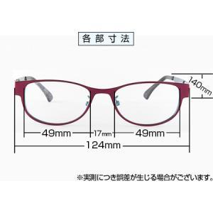 ブルーライトをカット 医療用フィルターレンズ PC用 眼鏡 めがね パソコンメガネ サプリサングラス Vision Moda(VM-0037)(男女兼用)|bonita|02